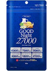 睡眠サプリ比較ランキンググッドナイト