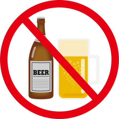 アルコールと一緒に服用すると副作用が出やすい